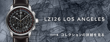 LZ126 Los Angeles