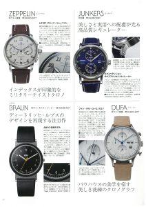 10.14_ドイツ腕時計_ED1