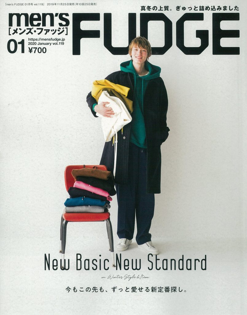 men's FUDGE 1月号掲載