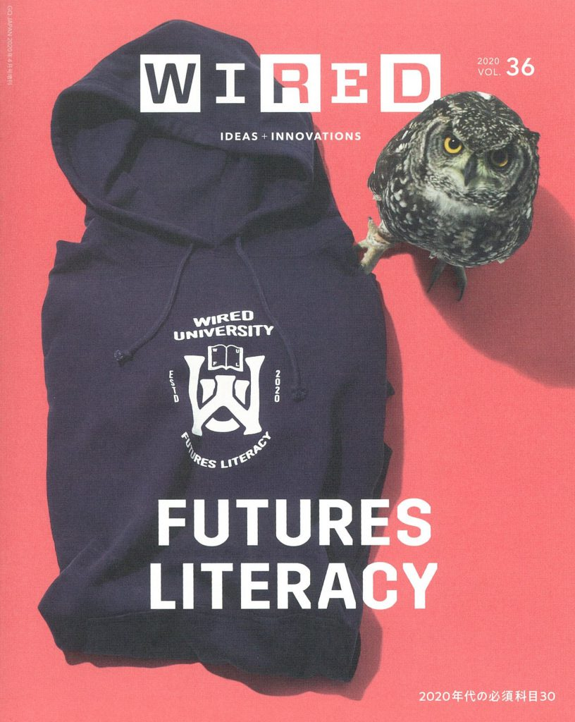 WIRED VOL.36掲載