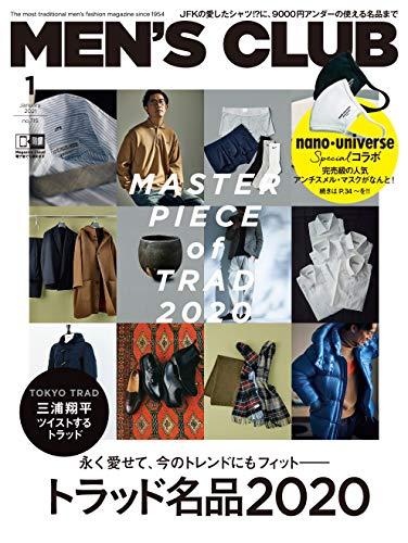 MEN'S CLUB1月号 【WATCH OF THE YEAR2020】の「10万円未満部門」で7686-5が第3位を受賞